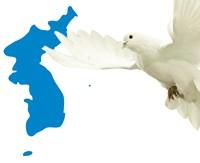People'sPeaceTreatyWithN Korea
